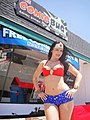 Wonder Woman Cosplay - Free Comic Book Day 2012.jpg