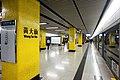 Wong Tai Sin Station 2017 12 part1.jpg