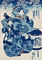 Woodblock print by Utagawa Kuniyoshi, digitally enhanced by rawpixel-com 6.jpg