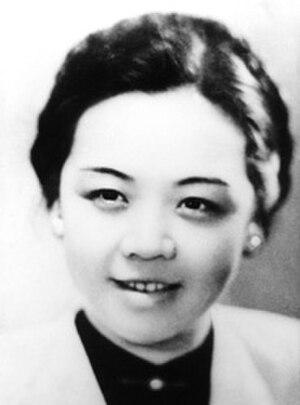Wu Yin (actress) - Image: Wu Yin