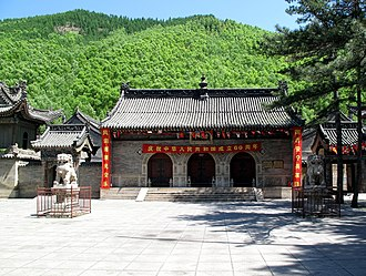 Puhua Temple - The shanmen of Puhua Temple.