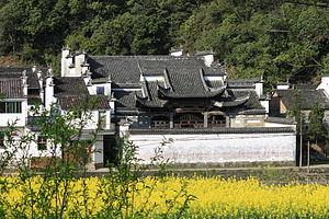 Wuyuan County, Jiangxi - Image: Wuyuan Huangcun Jingyitang 20120401 40