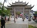 Wuzhong, Suzhou, Jiangsu, China - panoramio (332).jpg
