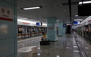 Xiangmi station Shenzhen Metro station