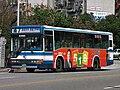 Xindian G7 4-FE.jpg