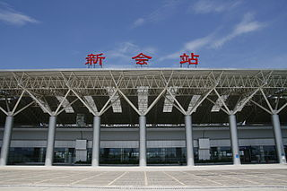 Xinhui railway station