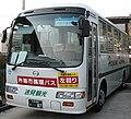 YamagaTaxi Ooita 87.jpg