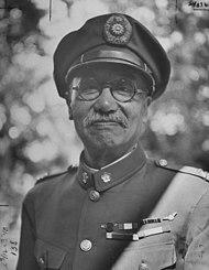 Yan Xishan1947