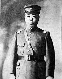 Yang Yuting (warlord)
