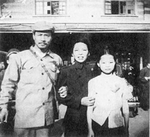 Dai Ailian - Dai Ailian with her first husband Ye Qianyu and stepdaughter Ye Mingming