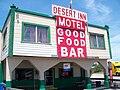 Yeehaw Junction Desert Inn05.jpg