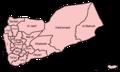 Yemen governorates english.png