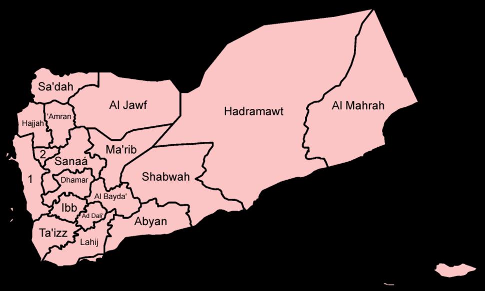 Yemen governorates english