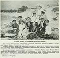 Yemetz 1913g.jpg