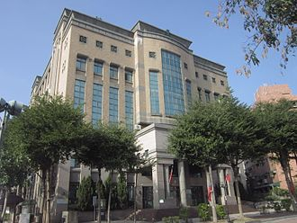 Yingge District - Yingge District office