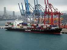 Yang ming marine transport бинарные опционы rts