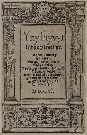 John Prise - The title page of Yny lhyvyr hwnn by Prise, the first printed book in Welsh
