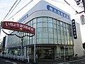 Yokohama Shinkin Bank Seya Branch.jpg