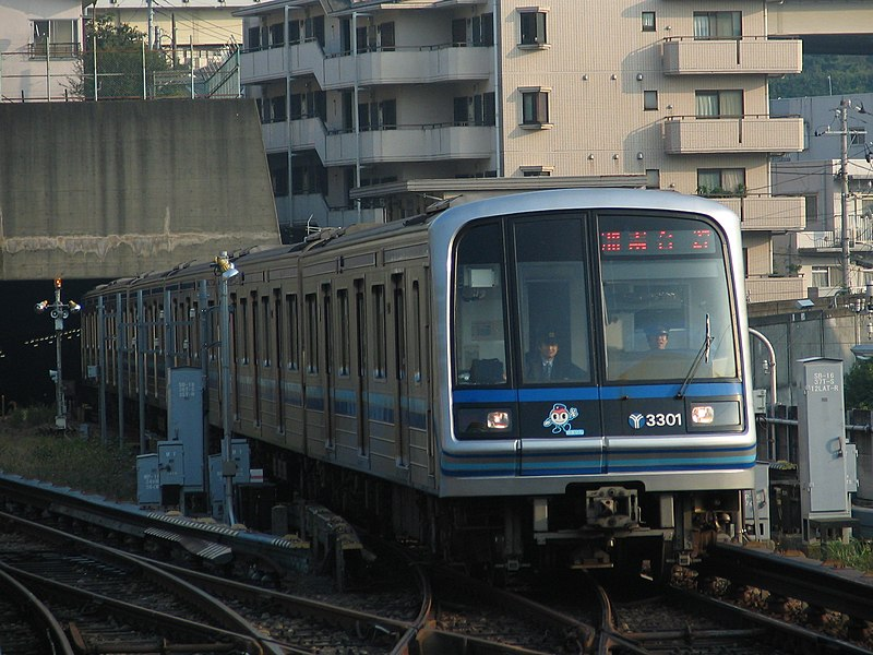 ファイル:Yokohama subway 3000.JPG