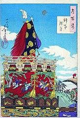 Dawn Moon of the Shinto Rites (Shinji no zangetsu)