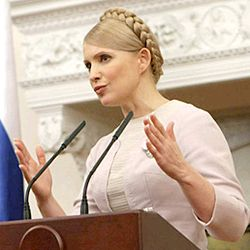 File photo of Yulia Tymoshenko in 2009.  Image: Premier.gov.ru.