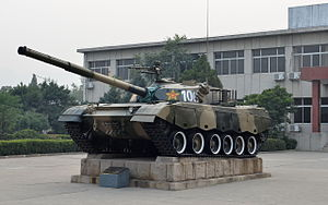 Tanks in China - Chinese ZTZ-96 tanks in Chinese Tank Museum.