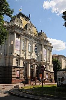 Ukraine 10 UAH 2008 Silver Lviv Historical Centre UNESCO