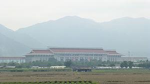 Longhai City - Zhangzhou Railway Station
