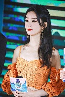 Zhao Liying at Chinese Restaurant S4 Announcement Conference, 31 July 2020.jpg