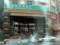 Zhongquan Branch, Taiwan Cooperative Bank 20170819.jpg