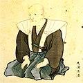 Zusho Hirosato.jpg