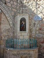 """Greetings to you, Mary"" Jerusalem (1).jpg"