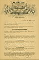 """""""Hall of the Southern Historical Association Ex-Confederates Certificate for Capt. Joseph Boyce."""".jpg"""