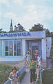 """Luminitsa"" (village Slobozia-Dusca, Criuleni district, the 80-ies famous). (6699878205).jpg"