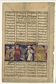 """Rustam Comes from Kabul to Pay Homage to Kai Khusrau"", Folio from a Shahnama (Book of Kings) of Firdausi MET DP108559.jpg"