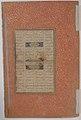 """Shaikh Mahneh and the Villager"", Folio 49r from a Mantiq al-tair (Language of the Birds) MET sf63-210-49v.jpg"