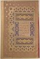 """""""Unwan"""", Folio from the Shah Jahan Album MET sf55-121-10-41a.jpg"""