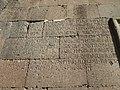 ^ Սուրբ Մարինե եկեղեցի, Աշտարակ 11.JPG