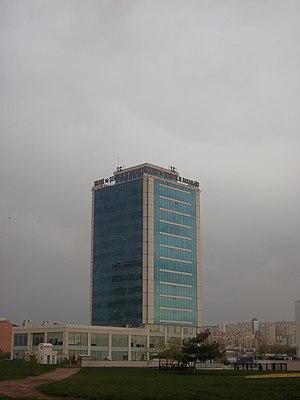 Ministry of Environment and Urban Planning (Turkey) - Image: Çevre ve Şehircilik Bakanlığı Министарство заштите околине и урбаног планирања