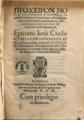 Εξάβιβλος του Αρμενόπουλου - Hexabiblos by Armenopoulos - 1540.png