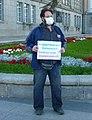 Анатолий Свечников с пикетом за Хабаровск Екатеринбург 6 сентября 2020 года.jpg