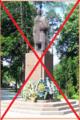 Антипам'ятник.PNG