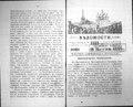 Архангельские епархиальные ведомости. 1915. №23.pdf