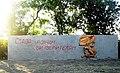 Братська могила борців за радянську владу, радянських воїнів та пам'ятники воїнам - односельцям, с. Білоцерківка, Запорізька обл.jpg