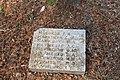 Братська могила воїнів Радянської Армії Григорівка IMG 0813.jpg