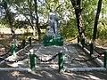 Братська могила радянських воїнів с. Новоявлєнка.jpg