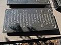 Братська могила №6317, Кривий Ріг 05.JPG