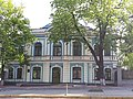 Будинок біржі в Києві.jpg