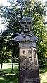 Бюст пам'ятника Т. Шевченка, м. Ічня.jpg