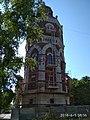 Вежа Маріуполь.jpg